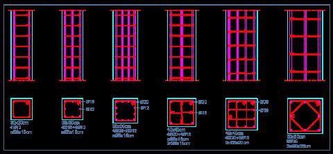 pilares_hormigon_armado_columnas_concreto_reinforced_concrete_columns_betao